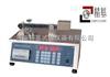包裝紙平滑度測試儀器PHD-1