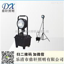 TX-9230-35W氙氣輕便型升降式強光工作燈