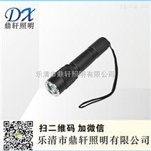 TX-8220固态微型强光电筒河南销售处