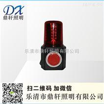 厂家直销GS11多功能声光磁力强光报警器