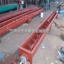 螺旋式输送机、冷冻机、杭州输送带厂