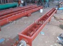 螺旋冷冻输送机、不锈钢输送设备、厂家直销