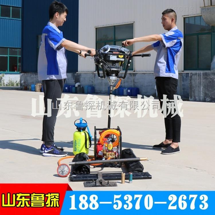 BXZ-2双人背包岩心钻机 专为量身打造的设备