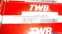 莱芜市TWB轴承角接触球轴承7221BTN1