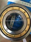 菏泽HRB哈尔滨轴承调心球轴承11224T