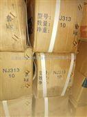 魚臺縣供應ZWZ瓦房店軸承推力球軸承51101