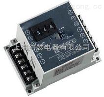 HJY-F932B/YD数字式交流三相电压继电器