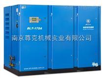 博莱特BLT150AW-750W螺杆空压机