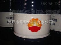 昆侖抗磨液壓油68號