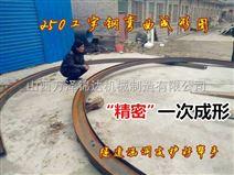 H钢液压冷弯机工字钢弯拱机价格