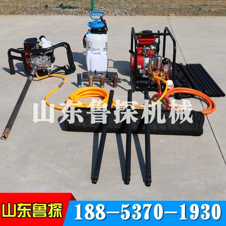 便携式单人背包钻机BXZ1岩芯钻探机取样钻机