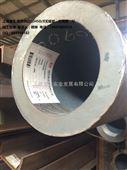 Q345D,Q345E无缝钢管现货 材质保证性能正品