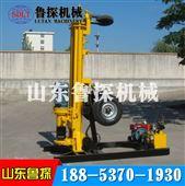 气动打井机钻探机就选KQZ-200D空压机钻机