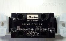 供应德国SMW轴承2411