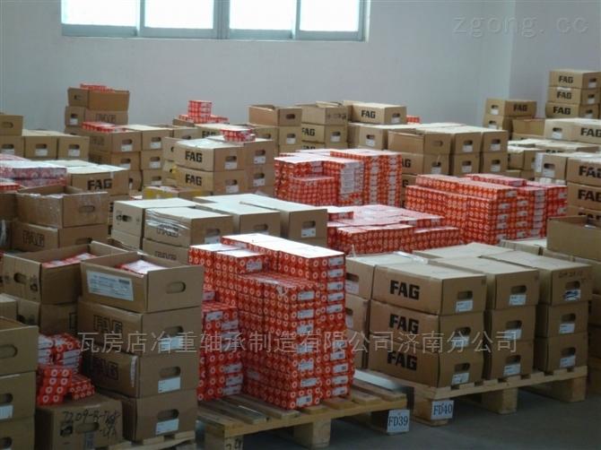 金乡县供应德国FAG调心滚子轴承24060CA/W33