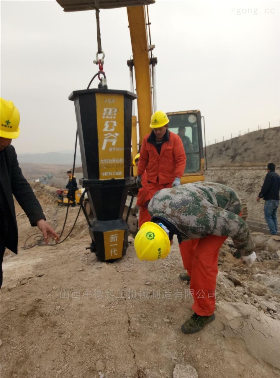 人工挖孔液压膨胀岩石劈裂机铁岭龙头厂家