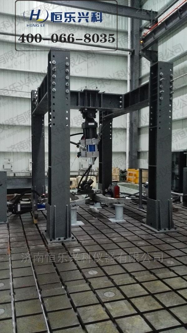 电液伺服多通道加载系统-反力架