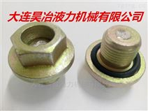 福建龙岩昊冶液力偶合器易熔塞保护装置