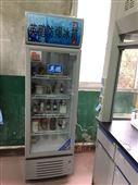 上海实验室冷藏防爆冰箱