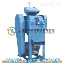 XPZ200*150双辊破碎机排料粒度调节灵活