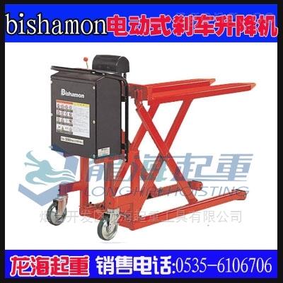 LV50NSSE电动式刹车升降机,日本bishamon牌
