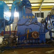 山东志庆630型废旧金属破碎机生产价格