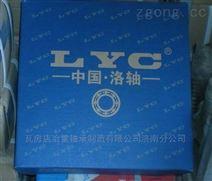武城代理LYC轴承调心球轴承1312