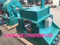 昊冶調速型液力耦合器YOT系列專業生產廠家