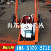 H30-2A型砂金勘察工程钻机沙土取样钻机