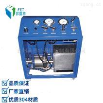 气动液压试压泵 水压增压柱塞泵64Mpa