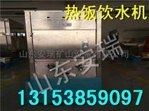 矿用YBHZD8-3/127F防爆取暖热饭饮水机容积
