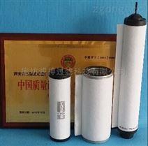 优质71064763莱宝真空泵排气滤芯