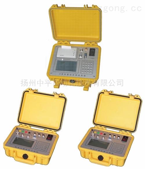 户表接线测试仪电力承试设备
