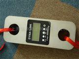 英伯特電子品牌系列無線測力計
