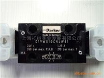 上海祥树有限公司优势供应parker柱塞泵