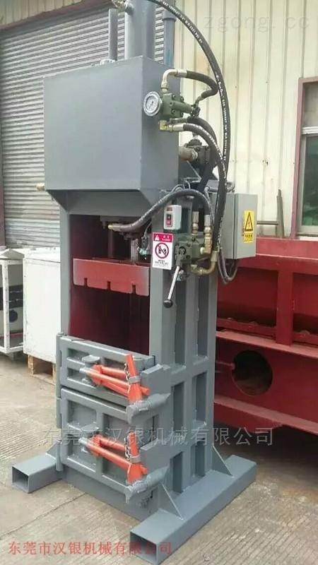立式打包机,立式压包机,液压压块机