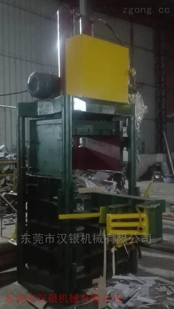 立式打包机,立式压包机,塑料压块机