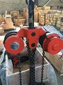 10T15T爬架电葫芦国标电动葫芦厂家