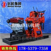 XY-150岩心钻机