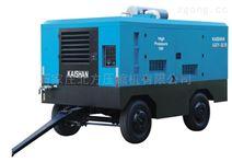开山标准型柴油移动螺杆空压机