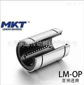 LM12-80UUOP直线轴承 厂家直销