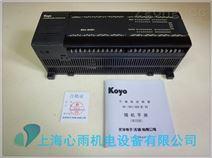 SH2-64R1可控制编程器光洋PLC原装现货