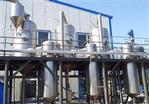 化驗室MVR蒸發器 規格