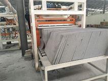 A级防火硅质板设备制造专家生产公司