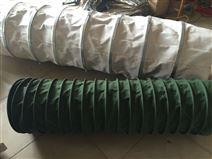 缝制油缸防护罩