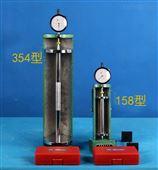 SP-354混凝土收縮膨脹率比長儀質量可靠
