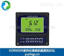 康德在线电导率/电阻率/TDS检测仪