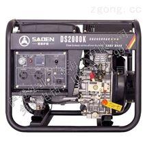 应急220V萨登小型柴油发电机2KW