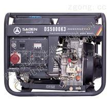 施工220V薩登小型柴油發電機7KW