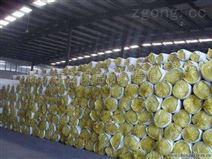 河南20kg50厚彩钢车间玻璃棉保温毡多少钱